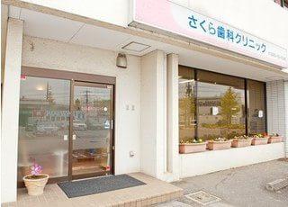 医院の外観です。久喜菖蒲工業団地管理センター内に駐車場もございます。