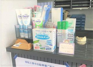 宮川歯科医院_クリーニング3