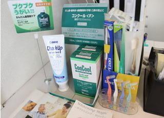 芝歯科室_口腔内のメンテナンスをおこない、歯周病や虫歯の予防に取り組む予防歯科