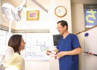 くらもち歯科医院_治療の事前説明2