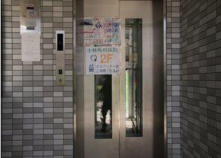 エレベーターも合わせてご利用ください。