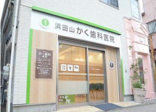 浜田山かく歯科医院_アクセスが便利4