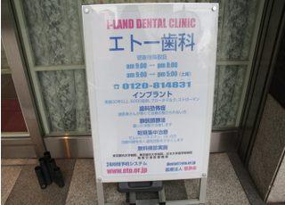 さまざまな患者さまに合った診療方法をご用意しております
