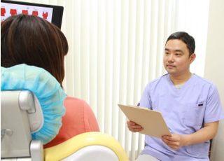 石井歯科医院 治療方針