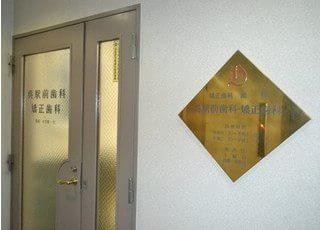 呉駅前歯科・矯正歯科です。こちらからお入り下さい。