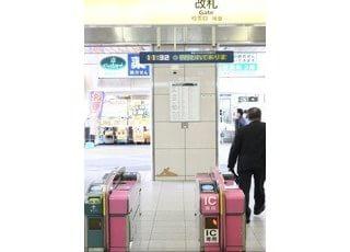 行徳駅北出口からお越しください。