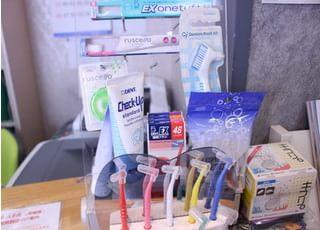 緑が丘歯科医院1