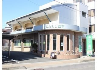 あたらし歯科の外観です。伊予市駅から徒歩1分の位置にあります。
