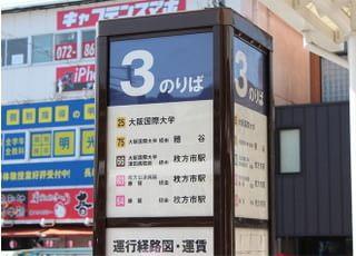 ③バスに乗られる方は京阪バス「3番乗り場」で63 64の路線に乗車してください。当院の最寄りのバス停は京阪バス「藤阪中町」バス停です。乗車時間はおよそ5分です。京阪バス「藤阪中町」バス停から、当院は、徒歩1分です。