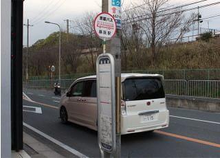 ④バスに乗られる方はここから乗り、京阪バス「藤阪中町」バス停で降車してください。乗車時間は5分程度です。当院は、京阪バス「藤阪中町」バス停から、当院は徒歩1分です。徒歩の方は、京阪バス「藤坂駅」超え、そのまま直進してください。9分ぐらいで当院に到着します。