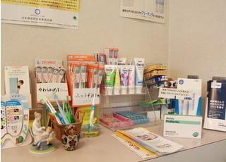 水野歯科医院2