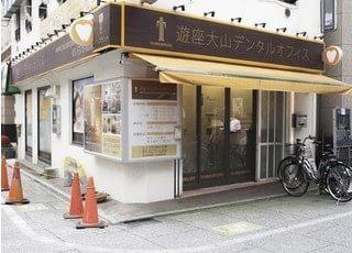 外観です。東武東上線大山駅北口から徒歩1分の通いやすい場所にあります。