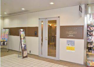 当院の入り口です。お越しいただきましたら、こちらへお越しください。