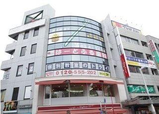 外観です。北浦和駅東口を出てすぐにございます。