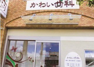 門真市駅、京阪電気鉄道改札口より徒歩4分です。駐車場も、ございます。