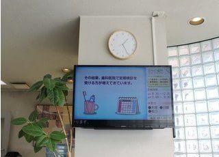 テレビをご用意しております。待ち時間にご覧ください。