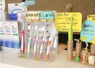ひがしの歯科医院_予防歯科2