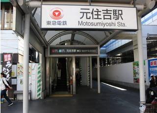 元住吉駅より徒歩3分の林歯科クリニックです。