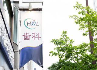 小伝馬町駅からすぐ、ビルの2階にございます「ハルデンタルオフィス」です。