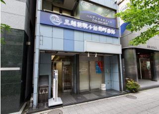 医院の入っているビルの入口です。駅からも近いので、会社帰りでも通院いただけます。