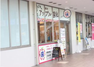 勝川駅より徒歩8分の所にございます。