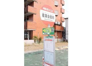最寄りのバス停は産業会館前になります。