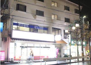 平針駅前交差点の建物の2階が歯科医院です。
