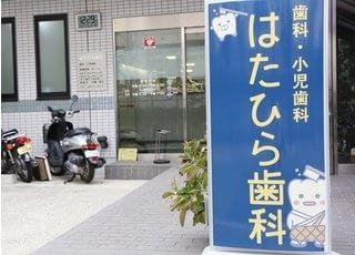 医院前には駐車場1台分を完備しております。