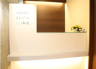 TOSHI DENTAL CLINIC_小児歯科4