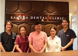 かめだ歯科クリニック2