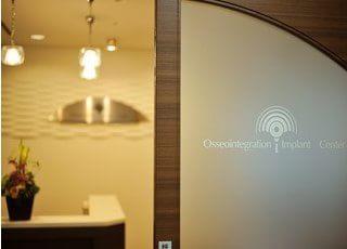 江藤歯科では入り口からホテルのようなデザインになっており、患者様をおもてなしします。
