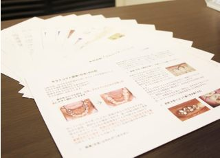 みずほ台駅ナカ歯科・矯正歯科_治療の事前説明3