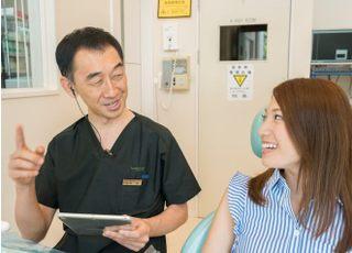 つじむら歯科医院_治療の事前説明1