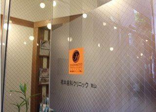 橋本歯科クリニックの入り口です。こちらからお入りください。