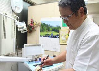 上山歯科医院予防歯科1