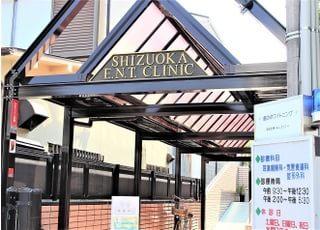 静岡ENTクリニック サロン・ド・ホワイトニング