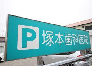医院横の駐車場もご利用ください。