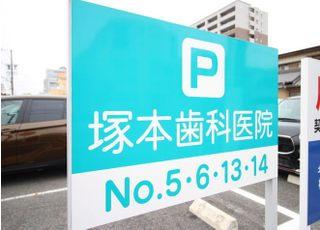 医院の向かいの駐車場もご利用いただけます。