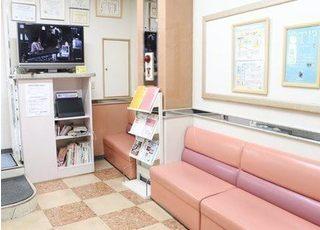 待合室には雑誌やTVがあります。おくつろぎになってお待ち下さい。