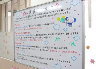 阪田歯科医院_予防歯科2