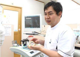 阪田歯科医院_治療の事前説明1