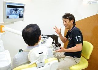 はまさき歯科クリニック