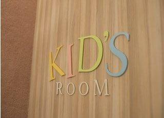 キッズルームを設けておりますのでお子様連れの方でも安心して通っていただけます。