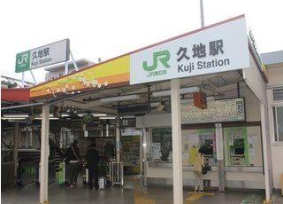 最寄りの駅は久地駅です。