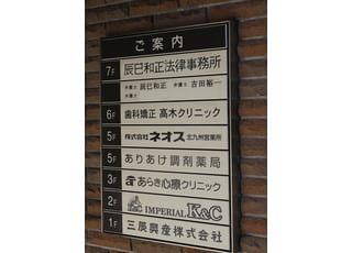当院は辰巳ビル6階にあります。