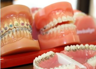 歯科矯正高木クリニック 矯正歯科