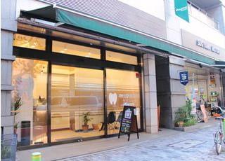 当神田駅前歯科クリニックは、東京都中央区の日本橋室町4丁目1番地6号に位置しております。