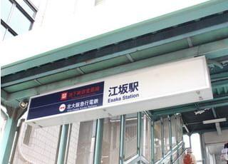 江坂駅より歩いて2分です。