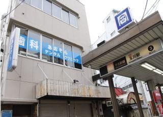 当院は駅から徒歩1分のところにありますので、通院に便利です。