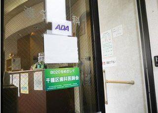 ナゴヤドーム前矢田駅より徒歩15分です。駐車場も、ございます。